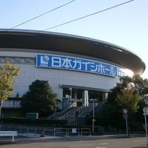 日本ガイシホール(名古屋市)