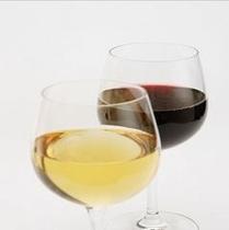 特典グラスワイン