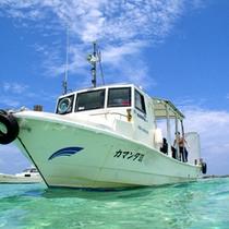*【ダイビングイメージ】エメラルドブルーの海へ出かけよう!