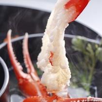 「 ジオ鍋 」食材の一例 〔香住ガニ〕