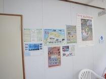 美ら海水族館・海洋博情報コーナー