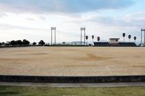 有家町総合運動公園