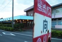 夕方の外観(島鉄バス停より)