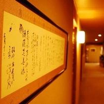 館内には当館にゆかりのあった川端康成の手紙も