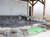 天然温泉三島乃湯