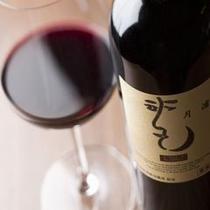 【月浦ワイン】洞爺湖で収穫された葡萄から作られた地産池消のワインです。