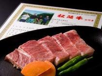 ◇松阪牛◇ステーキ