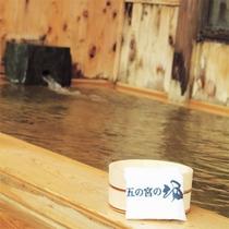 *檜風呂一例/大浴場、露天風呂の他に檜風呂があります。木の香りに包まれてリラックス。