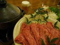 近江牛 牛しゃぶ鍋