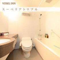 スーペリアトリプル バスルーム