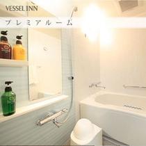 プレミアルーム バスルーム
