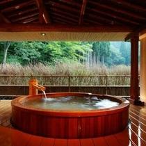 森のプライベートスパ バリニーズ「FU-RO」 露天風呂