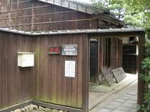 本居宣長旧宅【鈴屋】