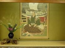 「九鬼嘉隆と日本丸の図」八千代館内案内これにて了