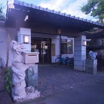 原城温泉の天然温泉のお風呂と美味しい魚料理が自慢です。長期滞在も歓迎♪