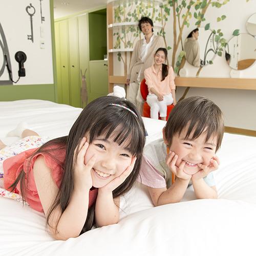 キッズ★ウエルカム 12才以下のお子様無料!特典満載ファミリープラン