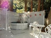 森の露天風呂