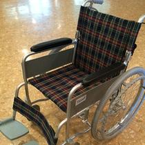 館内貸出用車椅子