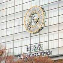 ★博多駅★ホテルまでは徒歩7分程度です♪