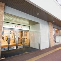 ★博多駅マイング入り口★