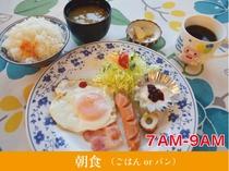 母ちゃんの朝食?
