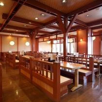 ◆居食屋『うましの』