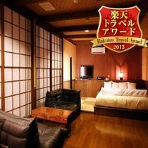 【楽天トラベルアワード2013】リトル・スター賞を受賞しました!