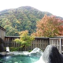 紅葉 露天風呂