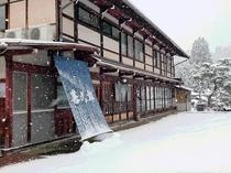 当館の冬の外観になります