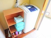 【洗濯機】長期滞在にも嬉しい洗濯機付き♪
