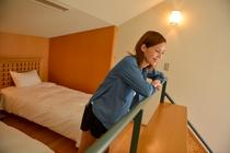 客室 メゾネット和洋室<2階>