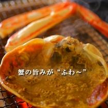 ★焼き蟹★