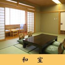 カスタムページ5_和室