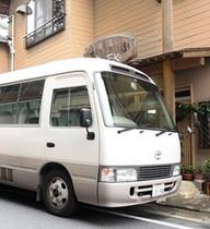 サービス_送迎バス