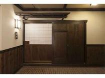 特別室【松月】囲炉裏付客室2