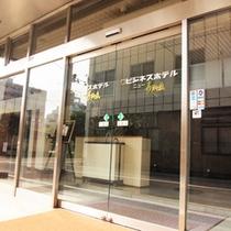 JR松永駅から徒歩1分☆福山と尾道の中間地点にある当館。