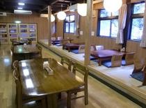 食堂風景 2