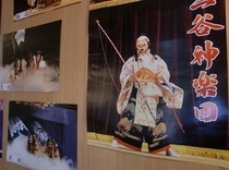 三谷神楽団様 カレンダー