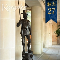 ★魅力27 ドン・キホーテの像