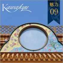 ★魅力09 丸窓