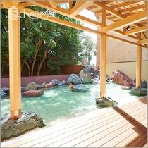 温泉サロン ロイヤルスパ「悠久の森」