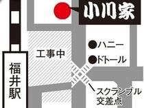 小川家 福井駅前店