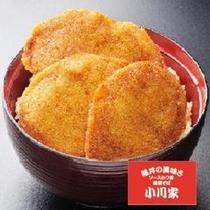 小川家のソースかつ丼