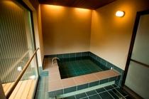 ホタルの湯浴槽2