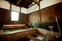 湯端の湯浴槽1
