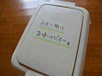 【お子様】小さなお子様連れのお部屋には、おむつ用のゴミ箱をご用意♪