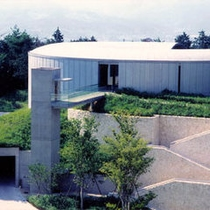 五條文化博物館