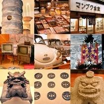 常設展「昭和のくらし」が人気の県立歴史博物館