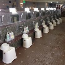 男性 洗い場