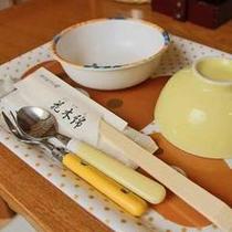【お子様のお食事セット】
